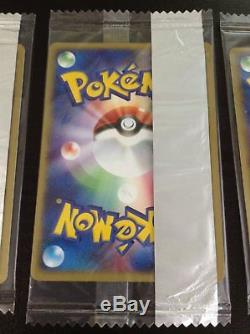 054/ADV-P Charizard Charmeleon Charmander Promo Pokemon Card Meiji 2004 Set
