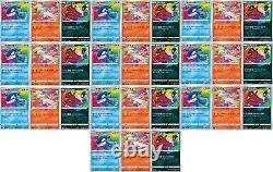 10 Set Pokemon Card Kyogre Reshiram Yveltal Amazing Rare Shiny Star V Japanese