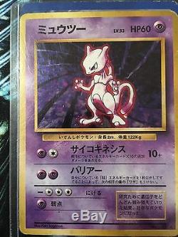 100% Authentic Holographic Rare Mewtwo Chinese Pokemon Card
