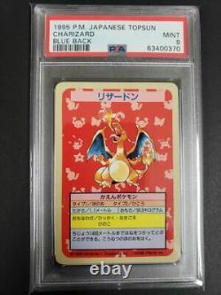 1995 Topsun NO NUMBER Charizard PSA 9 MINT Japanese RARE Pokemon Card