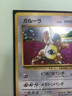 1998 KANGASKHAN PARENT CHILD TROPHY CARD JAPANESE PROMO Very rare