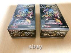 2 Box Set Shiny Star V S4a Pokemon Card Expansion Pack High Class Pack