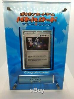 2006 Battle Road Tournament 1st Place Mew Trophy Orb Card In Plaque Mint Psa