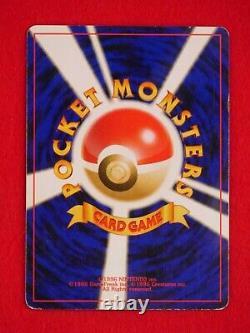 A- rank Pokemon Card Charizard No. 006 Holo Very Rare! LV. 76/HP120 Japan #3611