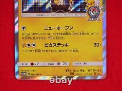 A+ rank Pokemon Card Gentleman's Pikachu 210/SM-P Holo Rare Promo Japan #4518
