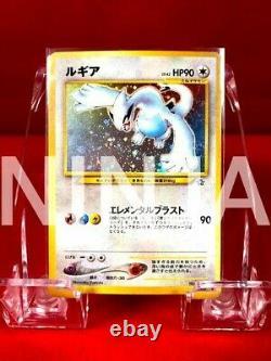 A+ rank Pokemon Card Lugia No. 249 Holo Rare! Japanese ver. F/S #S307