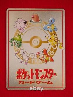 A rank Pokemon Card Ooyama's Pikachu No. 025 Japanese limited Promo #3692