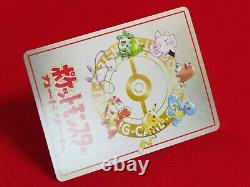 A rank Pokemon Card Ooyama's Pikachu No. 025 limited Promo Japanese #4050