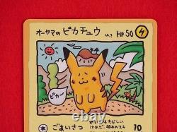 A- rank Pokemon Card Ooyama's Pikachu No. 025 limited Promo Japanese #5013