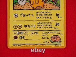 A++ rank Pokemon Card Ooyama's Pikachu No. 025 limited Promo Japanese #5367