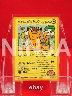 A+ rank Pokemon Card Ooyama's Pikachu No. 025 limited Promo Japanese #K1879