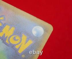 A- rank Pokemon Card Pretend Boss Pikachu Team Plasma 195/SM-P Holo Rare #K505