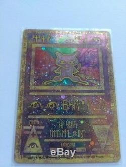 Ancient Mew Mewtwo promo holographic pokemon card, Mint RARE 1995, 96, 98, 99
