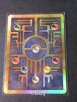Ancient Mew Pokemon 2000 Movie PROMO Ultra Rare Hologram Card Nintendo Mint Cat