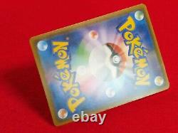 B+ rank Pokemon Card Poncho Eevee 141/SM-P Holo Rare Umbreon Japan Promo #3724