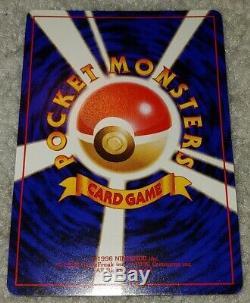 Charizard #006 Japanese Base Set Ultra Rare Holo Foil Pokemon Card