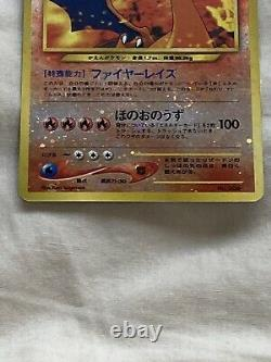 Charizard Pokemon Card No. 006 Holo Japanese Rare Promo Card Nintendo F/S JP inp