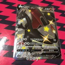 Charizard Vmax 307/190 SSR & 308/190 SSR Set Pokemon Card Shiny Star V