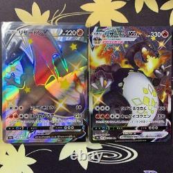 Charizard Vmax 307/190 SSR & 308/190 SSR Set Pokemon Card Shiny Star V Mint