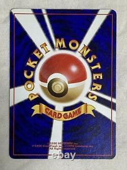 Dark Charizard Pokemon Card Holo No. 006 Team Rocket from Japanese Nintendo HOLO