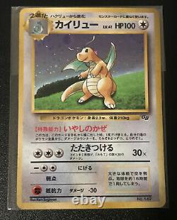Dragonite Gameboy Promo 149 Japanese Factory Sealed Pokemon Card Holo