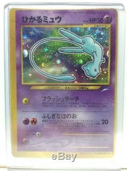 ERROR Shining Mew Pokemon Japanese card CoroCoro Promo
