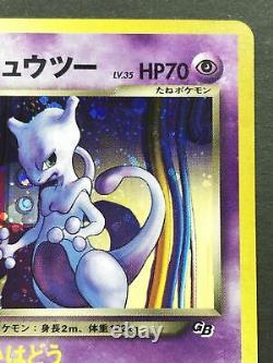 GR Rocket's Mewtwo Pokemon Card Japanese GB Gameboy Holo Promo Old Back 2001 LP