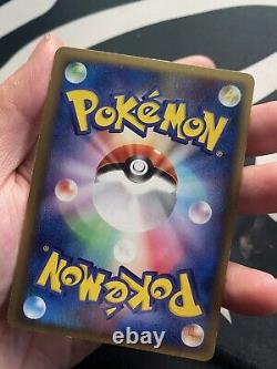 Gold Star Charizard Pokemon Card Delta Species 052/068 Japanese