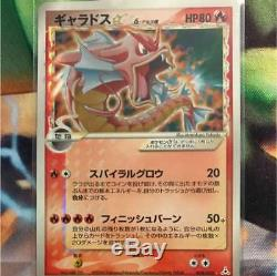 Gyarados pokemon GOLD STAR card Holon Phantoms nintendo very Rare JAPAN