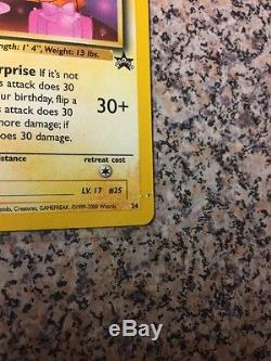Happy BIRTHDAY's PIKACHU Pokémon Card TAIL STAMP Promo ERROR MISPRINT RARE