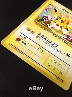 Happy Birthday's Pikachu Promo Natta Wake Magazine Pokemon Japanese card