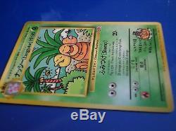 Japanese Bilingual Exeggutor 103 Rare Pokemon Card