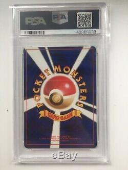Japanese Pokemon Card old Pocket Monsters Base Set Holo Rare CHARIZARD PSA 9