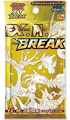 JapanesePokemon Card Game XY Premium Champion Pack EX × M × BREAK BOX The