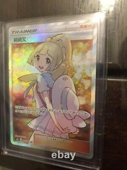 Lillie 202/200 Pokemon card Extra Battle Day Sun & Moon Promotion Taiwan
