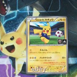 Limited Pokemon card Japan national team player Pikachu unopened promo 050/XY-P