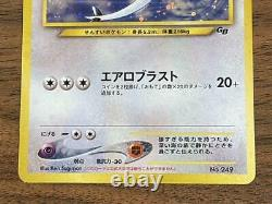 Lugia GB Gameboy Holo Promo Old Back Pokemon Card Japanese
