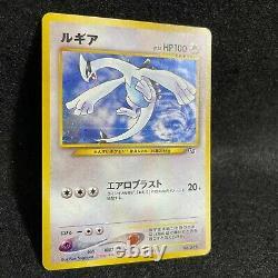 Lugia Pokemon Card Japanese GB Gameboy Holo Promo Old Back Near Mint