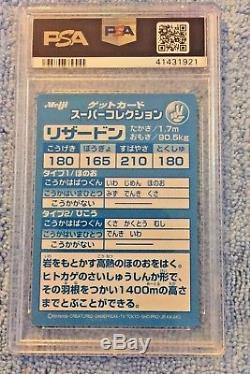 MEIJI Japanese Promo Charizard 006 ULTRA RARE PSA 10 GEM MINT HOLO FOIL CARD 4 U