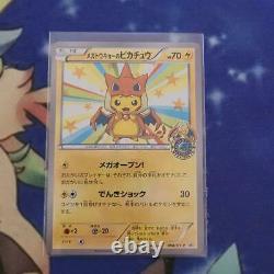 Mega Tokyo Pikachu 098/XY-P Pokemon Card Charizard Vrey Rare Japan Nintendo