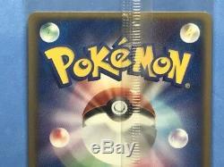 Mew ex 007/PLAY Pokemon card P-Promo Japanese Holo 2003 Nintendo HP70 Rare Holo