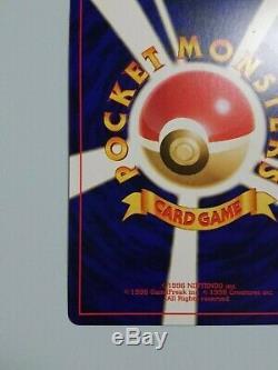 (NM)Shining Mew Old Back Coro Coro Promo Japanese RARE! Pokemon Card