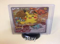 New Pokemon XY Pikachu 20th Anniversary Festa Promo 279/XY-P Holo Card Japanese