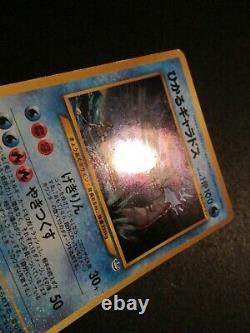 PL JAPANESE Pokemon SHINING GYARADOS Card NEO REVELATION Set #130 Secret Rare AP