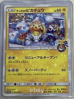 POKEMON CARD2016 POKEMON CENTER SAPPORO'S PIKACHU 005/SM-P HOLO from JAPANESE