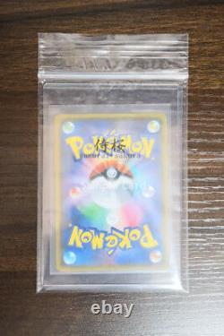 PRE ORDER Celebi V Promo Pokemon Card Japanese Jet Black Geist 175/S-P