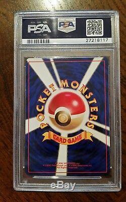 PSA 10 1998 Blaine's Charizard Japanese Gym 2 Set Rare Original Pokemon Card