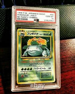 PSA 10 1st Edition Japanese Base Set Venusaur No Rarity Symbol 1996 Pokemon Card