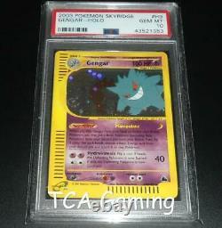 PSA 10 GEM MINT Gengar H9/H32 Skyridge Set HOLO RARE Pokemon Card