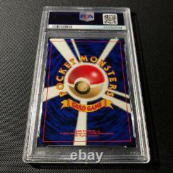 PSA 10 GEM MINT Japanese Pikachu NO RARITY Base Set 1996 No. 025 Pokemon Card